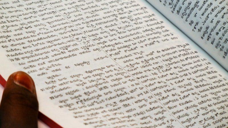 Vertaalwerk is ingewikkelder dan jij denkt